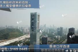 僑城一號_深圳 鐵路沿線與香港一橋之隔(實景航拍)