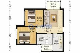 永湖地鐵口精裝兩房,戶型方正,易上車,易出租