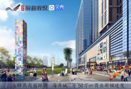 唐商前海雙悅|鐵路沿線優質|香港銀行按揭