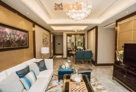 恆大城|香港高鐵1小時直達|大型屋苑商場|優質鐵路沿線物業|香港銀行按揭