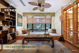 深圳半小時經濟圈 奧園觀瀾譽峰