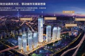 龍光玖鑽|香港高鐵17分鐘直達|雙地鐵口豪宅區